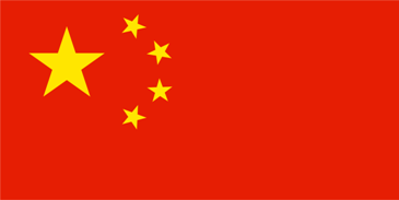 Flag_China_3