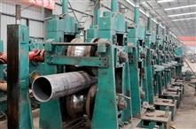 Tianjin Hengxing Metallurgical