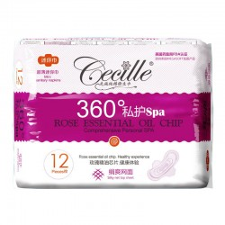 Cool mesh silk mini towel-Cecille