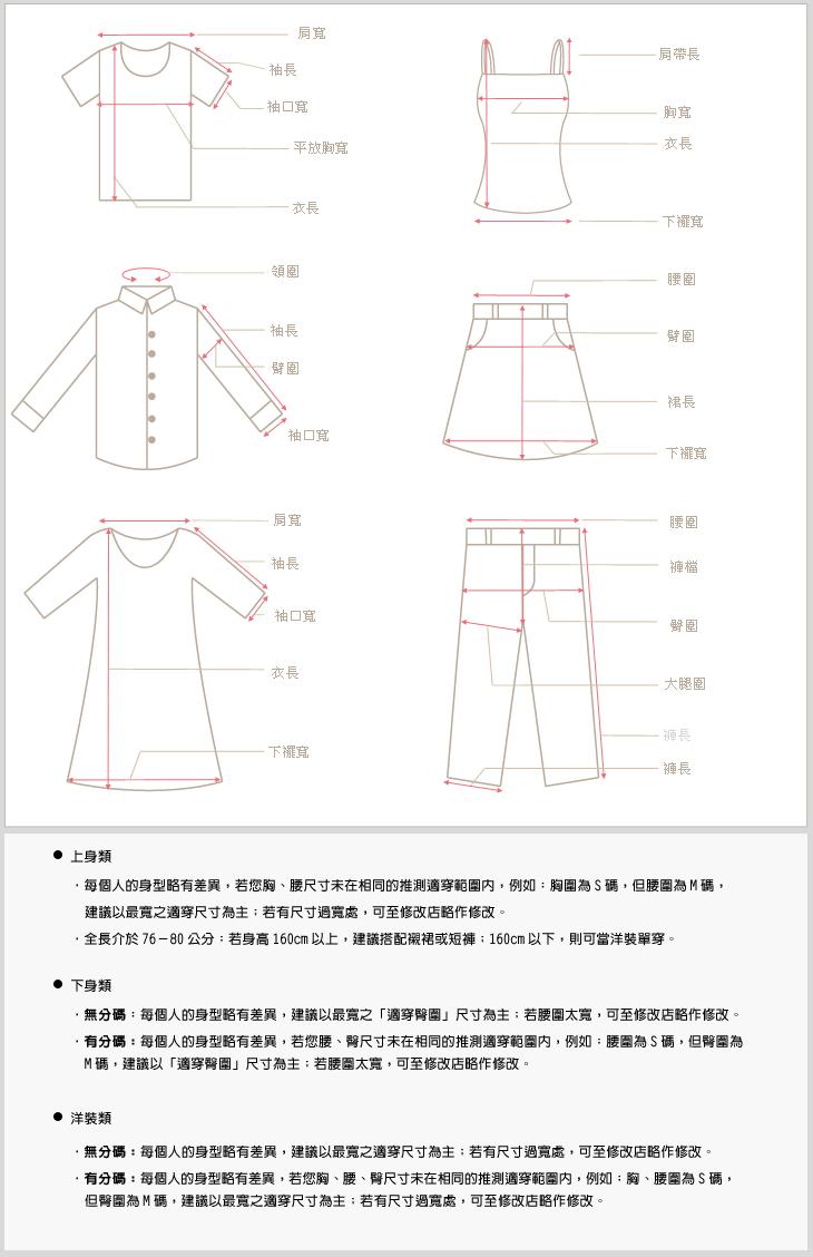 【新品】 東京著衣 合腰剪裁超彈力傘襬無袖連身裙 | 無袖連身裙 | 連身裙 | 女裝 | MyDress