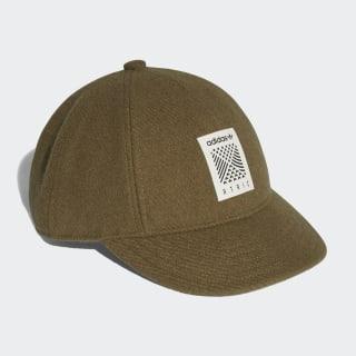 adidas Atric Baseball Cap – Green | adidas Australia