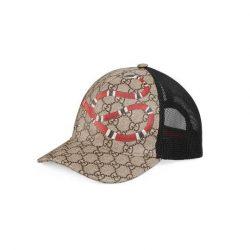 Kingsnake print GG Supreme baseball hat – Gucci Men's Hats & Gloves