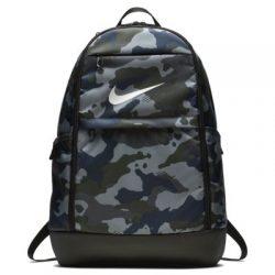Nike Brasilia Training Backpack (Extra Large). Nike.com AU