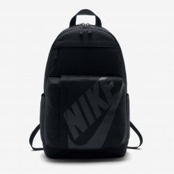 Nike Sportswear Elemental Backpack. Nike.com AU
