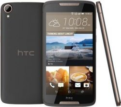 HTC Desire 828 Dual Sim Price: Buy HTC Desire 828 Dual Sim Online in India – Infibeam.com